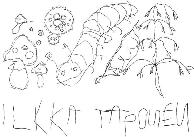 cropped-ilkka_logo2.jpg